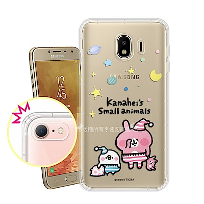 卡娜赫拉 Samsung Galaxy J4 彩繪空壓手機殼(晚安)