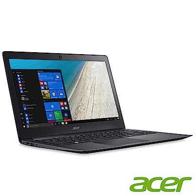 Acer TMX349-M-37FW 14吋商用筆電(i3-6006U/8G/256G