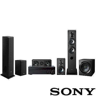 SONY 家庭劇院組 (DH590+SS-CS系列喇叭+重低音CS9)