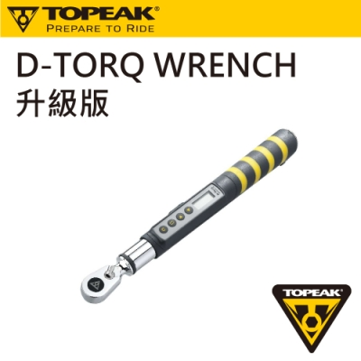 TOPEAK D-Torq Wrench電子扭力扳手(1-20Nm)