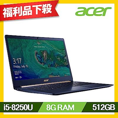 (福利品)Acer SF514-53T-525S 14吋筆電(i5-8265U/8G/512G SSD/Swift 5/藍)