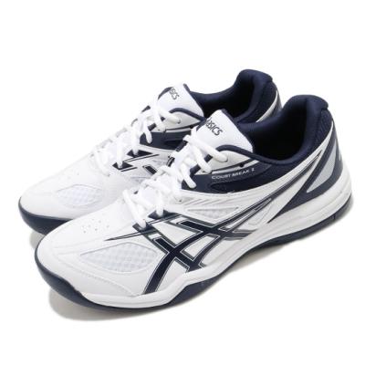 Asics 排羽球鞋 Court Break 2 運動 男女鞋 亞瑟士 膠底 高抓地力 防滑 耐磨 白 藍 1073A013100