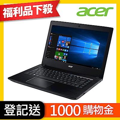 Acer E5-476G-57QM 14吋筆電(i5-7200U/MX130/1T(福利品)