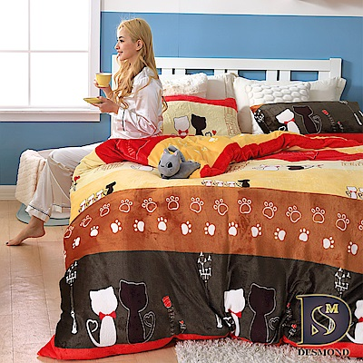 DESMOND岱思夢 加大_法蘭絨床包枕套三件組-不含被套 貓咪