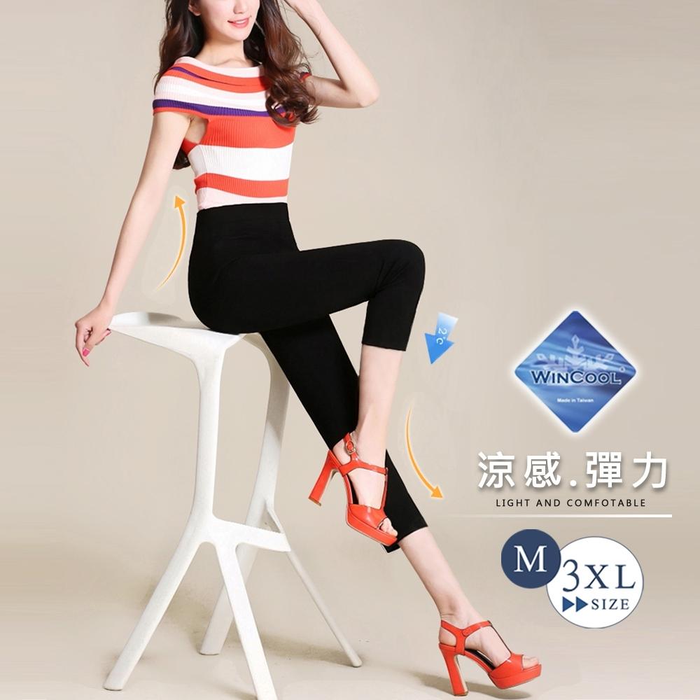 2F韓衣-升級版完美比例涼感彈力顯瘦七分褲-黑-(M-3XL)