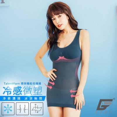 GIAT台灣製冷泉沁涼BRA機能薄塑衣(附襯墊)-單寧藍