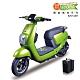 【向銓】MIKI電動自行車 PEG-034搭配防爆鋰電池 product thumbnail 1