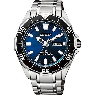 CITIZEN 星辰 PROMASTER 限量鈦200米潛水機械錶-藍x銀/43.5mm