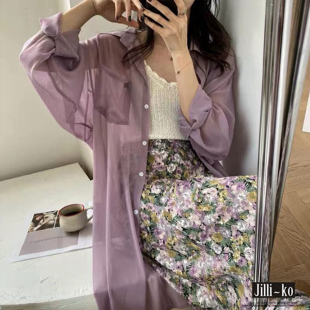 JILLI-KO 純色開扣中長薄款防曬衫- 紫/白