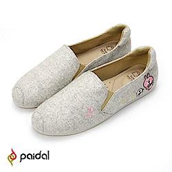 Paidal x 卡娜赫拉的小動物 烏克麗麗懶人鞋