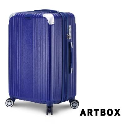 【ARTBOX】星燦光絲 26吋海關鎖可加大行李箱(海軍藍)