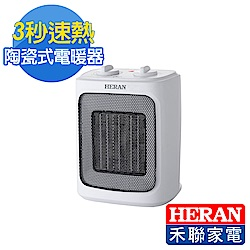 HERAN禾聯 陶瓷式電暖器HPH-14M16B