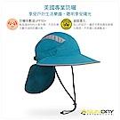 抗UV防潑透氣護頸帽 Ultra-Adventure