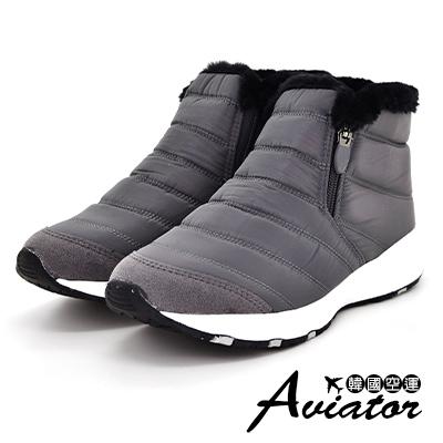 Aviator韓國空運-韓製防潑水顯瘦內鋪毛短靴-灰
