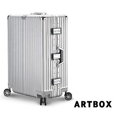 【ARTBOX】法式圓舞曲-29吋PC拉絲紋鋁框行李箱(復刻銀)