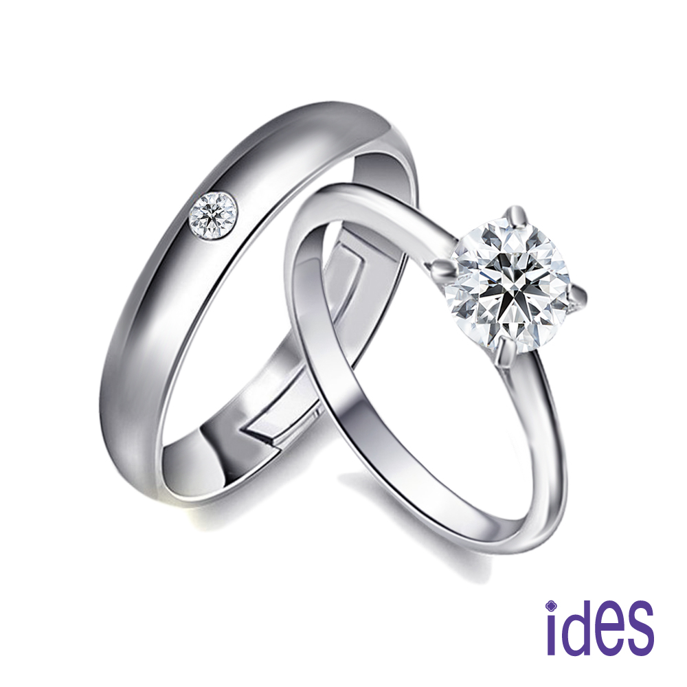 ides愛蒂思 33分E/VS1八心八箭完美EX車工鑽石對戒結婚戒/一生一世