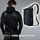 摩達客 韓國COOD GEAR-FIX009都會黑時尚防潑水螢光勾帶中型側肩包 斜跨包 product thumbnail 1