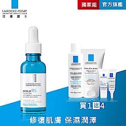 理膚寶水 B5彈潤修復精華30ml 韓國熱銷新品