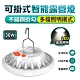 【FJ】懸掛式智能LED露營燈/照明燈L15(USB充電式30W) product thumbnail 2
