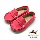 E723A 荔枝紋牛皮豆豆懶人鞋(小童)-桃