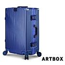 【ARTBOX】時空魅影 26吋獨家飾紋海關鎖鋁框行李箱(軍艦藍)