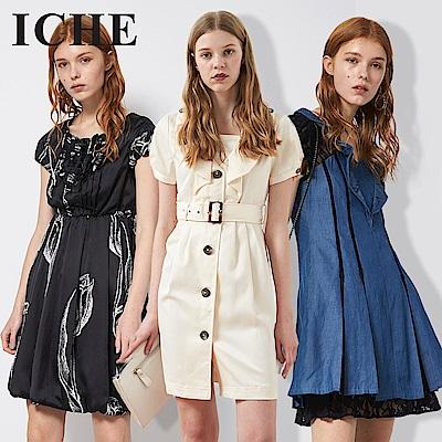 【時時樂限定】ICHE夏出清獨家精選好感洋裝(7款)均一價990!
