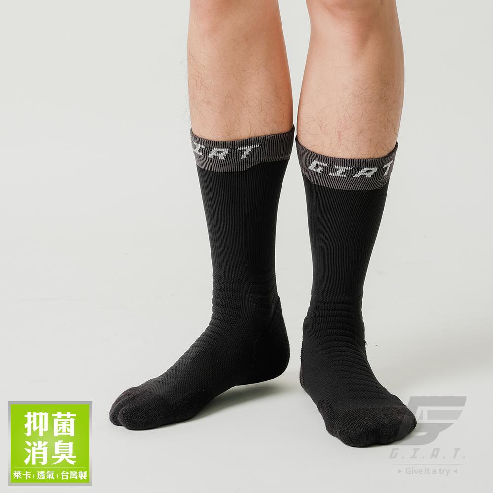 GIAT 萊卡消臭機能運動襪(原創信念款-黑/灰邊)