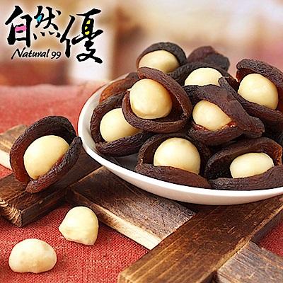 自然優 杏桃夏威夷豆(120g)