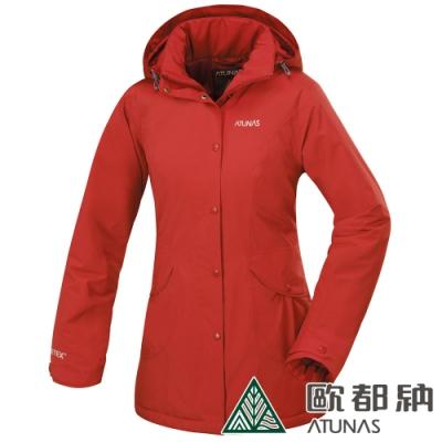【ATUNAS 歐都納】女款單件式GORE-TEX防水科技保溫棉外套A-G1550W紅