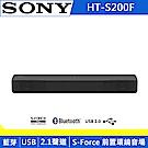 SONY 2.1 聲道單件式環繞音響 HT-S200F