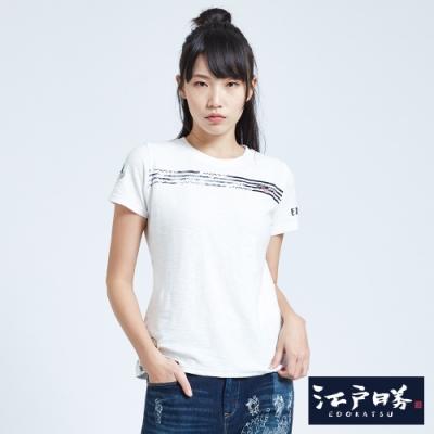 EDO KATSU江戶勝 雲朵橫條 短袖T恤-女-米白色