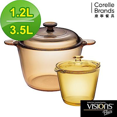 【美國康寧 Visions】3.5L晶彩透明鍋 (贈1.2L晶華鍋)