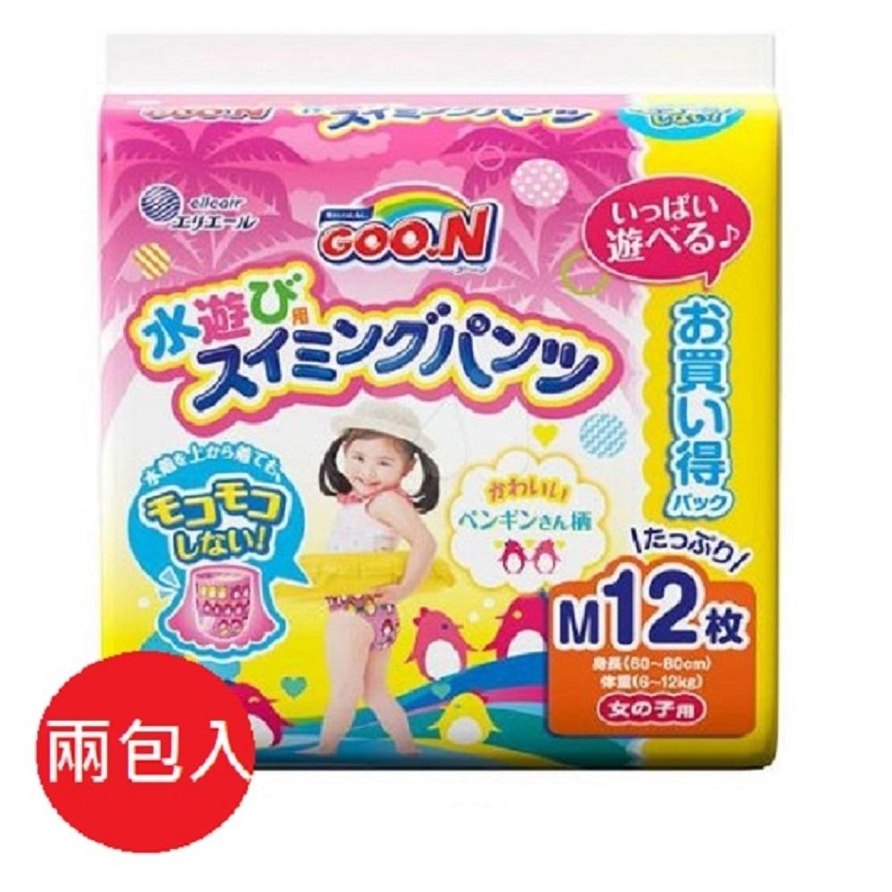 日本【大王】Goon 兒童游泳戲水用 尿褲M號12張入#女生用--兩包裝