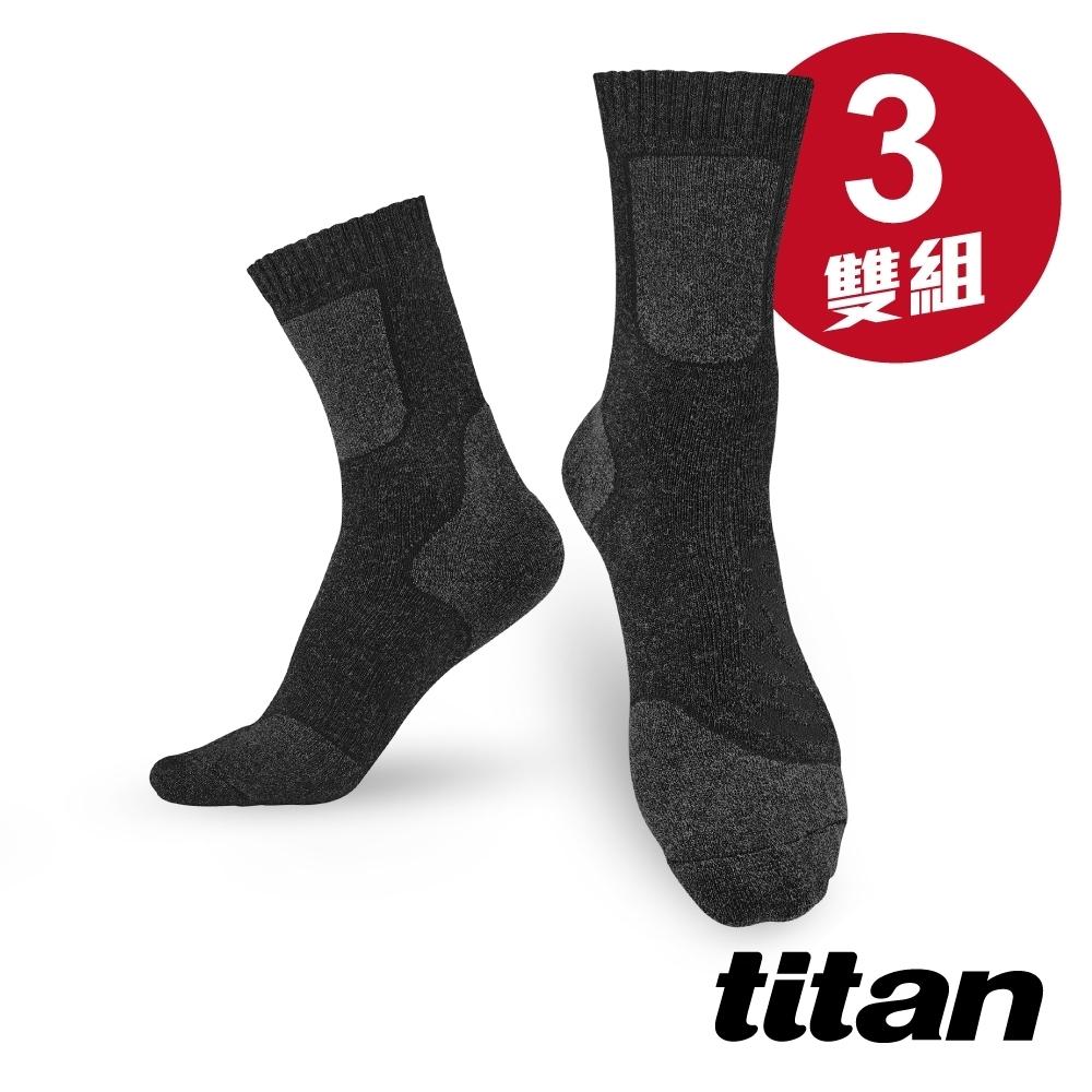 Titan 太肯 3雙登山健行羊毛中筒襪_黑灰