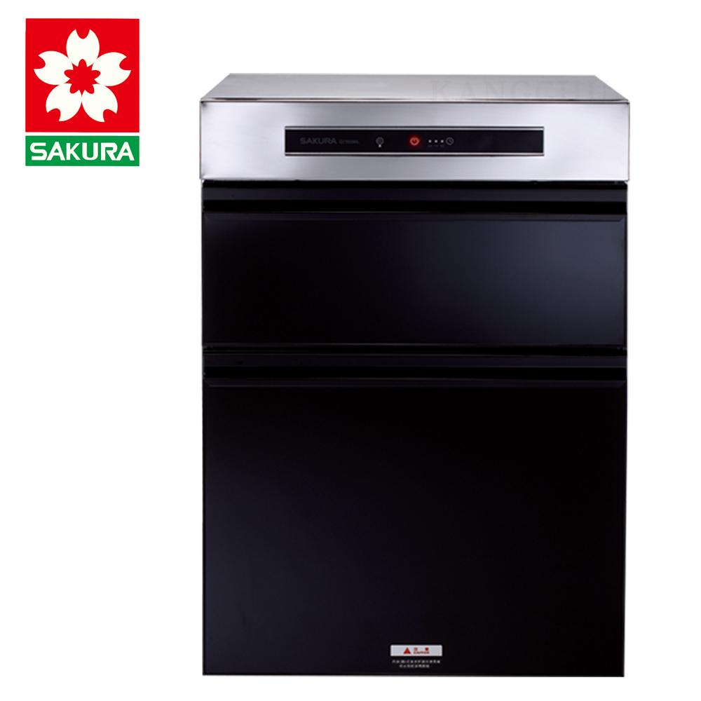 櫻花牌 Q7595 全平面玻璃雙層抽取收納臭氧型50cm下崁式烘碗機