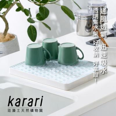 日本karari 珪藻土多功能廚具瀝水架(方形)