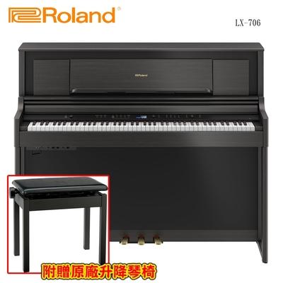 ROLAND LX-706 CH 高階家用數位電鋼琴 霧黑紋路款
