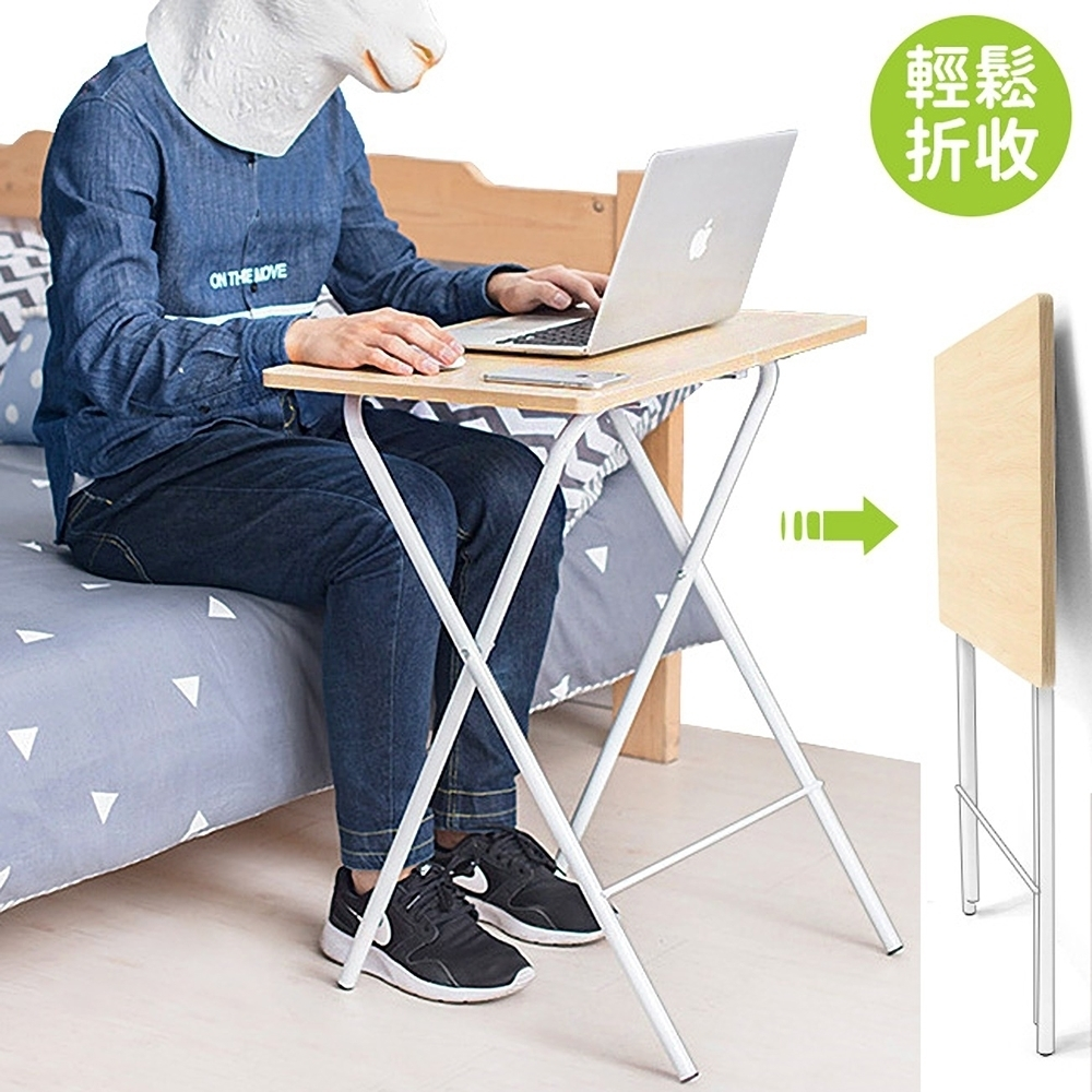 多功能40X60輕便折疊桌 (簡易戶外露營桌/收納床邊桌懶人桌)