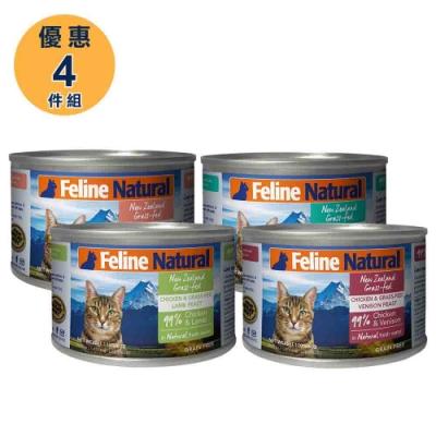 紐西蘭K9 Natural 99%生肉主食貓罐-牛鱈/羊鮭/雞羊/雞鹿170g-四口味各一