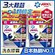日本No.1 Ariel日本進口三合一3D洗衣膠囊/洗衣球 34顆(袋裝) 六入(箱) product thumbnail 1