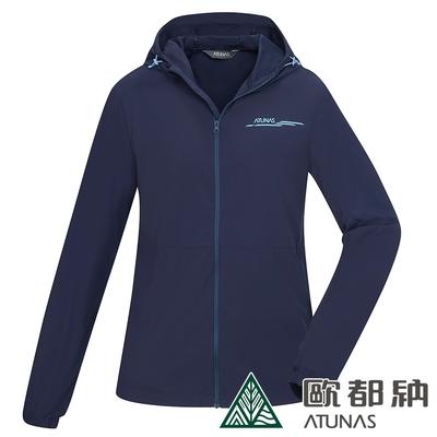 【ATUNAS 歐都納】男款動感隨行連帽外套A2GA2109M深藍/彈性舒適/涼感輕薄/防曬透氣