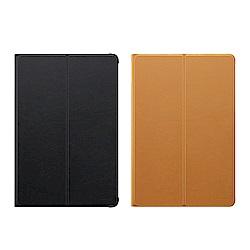 HUAWEI華為 MediaPad T5 10.1吋原廠翻蓋書本式皮套 (台灣公司貨)