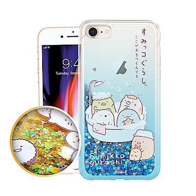 角落小夥伴 iPhone 8 / iPhone 7 4.7吋 流沙漸層手機殼(浴缸)