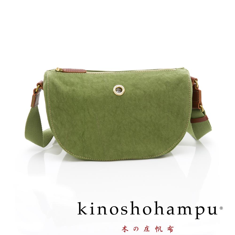 kinoshohampu Weekend系列彎月設計斜背包(小) 淺綠