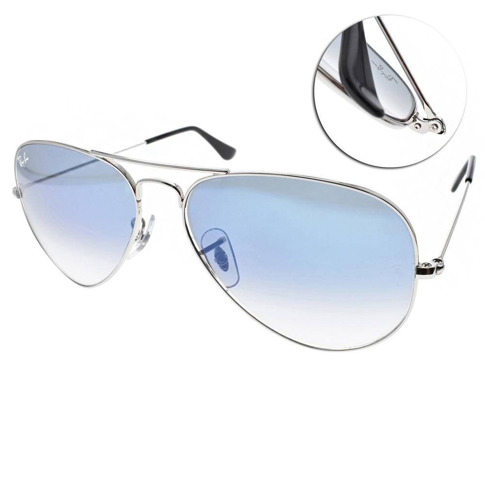 RAY BAN太陽眼鏡 經典飛官百搭款/銀-漸層藍 #RB3025 0033F -58mm