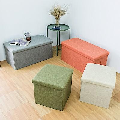 亞麻收納椅凳-55L【樂嫚妮】38X38X38cm