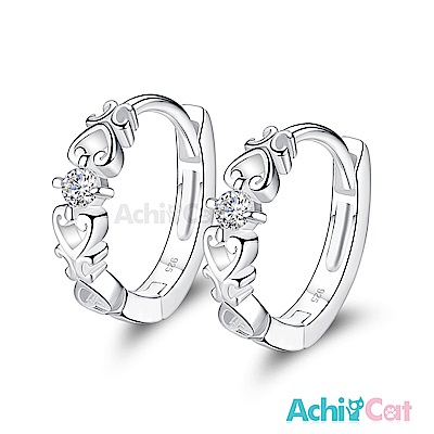 AchiCat 925純銀耳環 甜蜜心情 純銀易扣耳環