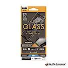 RASTA BANANA Xperia 1 龍跡Dragontrail曲面強化玻璃保貼