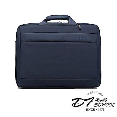DF BAGSCHOOL - 雙棲商務型男後背斜背多功能公事包-藍色