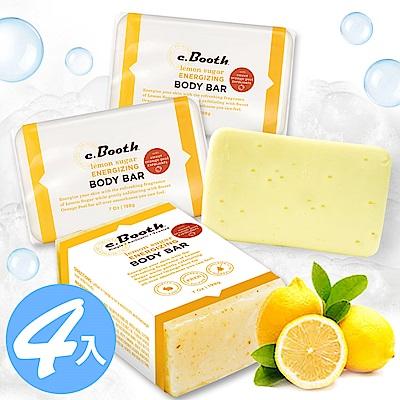 Freeman檸檬橘皮亮白保濕皂(重量版)4入組★市價2720(0718好康)